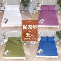 免運任選【雙人防水保潔墊床包式】台灣製造專利級可水洗