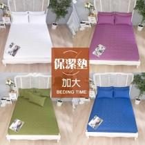 免運任選【加大防水保潔墊床包式】台灣製造專利級可水洗